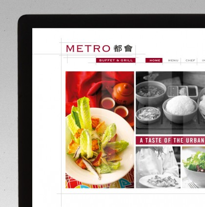 <span>Metro</span> Buffet & Grill <br/>Website Design